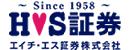 エイチ・エス証券株式会社(澤田ホールディングスグループ)