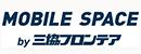 三協フロンテア株式会社(JASDAQ上場)