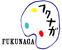 名代とんかつ 「かつくら京都三条」 (株式会社フクナガ)