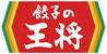 株式会社王将フードサービス(東証一部上場)