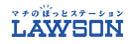 株式会社ローソン(東証一部上場)