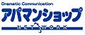 東京ベイステーション株式会社