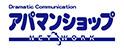 株式会社宝不動産(タカラレンタックスグループホールディングス)