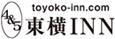 東横イン 京都四条烏丸(株式会社東横イン)