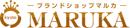 ブランドショップマルカ(有限会社疋田)