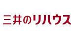 三井のリハウス(西愛知リハウス株式会社)