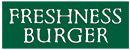 FRESHNESS BURGER(株式会社フレッシュネス)