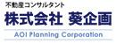 株式会社葵企画