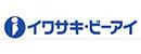 株式会社岩崎