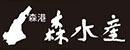株式会社森水産東京