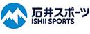 株式会社石井スポーツ