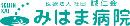 医療法人社団誠仁会