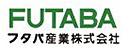 フタバ産業株式会社(東証一部上場)
