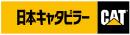 日本キャタピラー合同会社