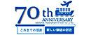 日新運輸株式会社
