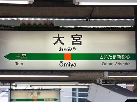 やっぱ埼玉が好き!転勤なし×埼玉県で働く企業特集