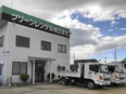 建設機械のレンタルサービス営業(管理職候補) ◎福島での需要増により拠点増設!2