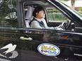ケアドライバー(支援が必要な方の送迎) ◎スマホ面接開催中|賞与年3回|ライフスタイルに沿った勤務可3