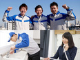 サービススタッフ★テレビCMでお馴染みの安定企業!年収650万円!学歴・職歴・ブランク不問!2
