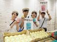 『肝油ドロップ』の販売スタッフ/入社1年目年収400万円/年間休日約130日/未経験歓迎!2