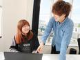 野菜トレーダー ◆15時退社でメリハリをつけて働けます/私服通勤OK/月給25万円以上!3