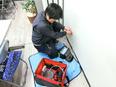 電気通信工事スタッフ ◆未経験歓迎!学歴・ブランク一切不問/残業なし/完全週休2日制3