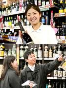 販売スタッフ〈幹部候補〉お酒と食品の地域密着型セレクトショップ/10年後売上100億円を目指します!1