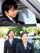 タクシードライバー フリーターから大手企業の正社員へ!賞与年3回!配属後3ヶ月間は月給30万円補償!1
