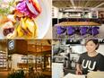 コラボカフェの企画運営スタッフ (開業、店舗運営、メニュー開発など)3