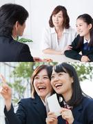 『東進衛星予備校』の校舎運営スタッフ ◎月給28万円以上のスタート!1