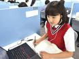 『東進衛星予備校』の校舎運営スタッフ ◎月給28万円以上のスタート!2