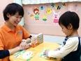 児童発達教室の指導員 ◎残業なし/産休・育休取得率95%!/1対1の個別支援が可能です!2