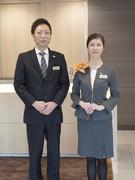 ホテル支配人(副支配人とペア)★4年間で報酬4650万円以上+報奨金!1