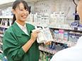 『V・drug』の販売スタッフ(未経験歓迎)★東証一部上場グループ!残業少なめ&資格も取得できる!2
