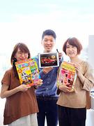 ◆企画編集ディレクター◆ 趣味のコレクション雑誌の編集などをお任せします!【女性歓迎】1