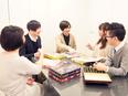 ◆企画編集ディレクター◆ 趣味のコレクション雑誌の編集などをお任せします!【女性歓迎】2