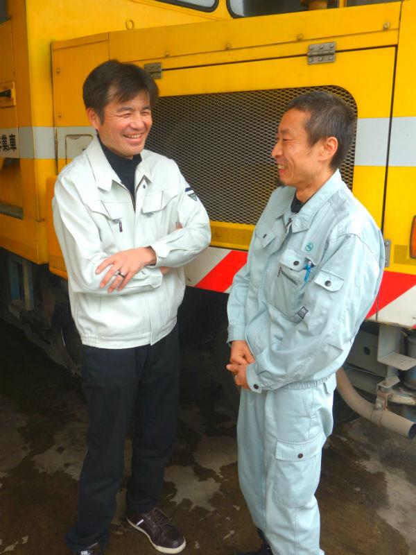 日本ロード・メンテナンス株式会社の求人情報