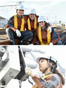 鉄道施設のメンテナンススタッフ ※「正社員登用」「東武鉄道への入社」の制度もあります。1