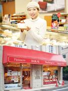 洋菓子の販売スタッフ【ココロのおなかをいっぱいにする仕事!】★正社員デビュー歓迎1