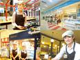 生パスタレストランやカフェのスタッフ(店長候補)☆定着率90%以上/深夜営業ナシ/休みは月8~9日!2