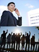 公共料金の手続きスタッフ★売上成長毎月200%企業★幹部候補年収1000万円★寮完備★12時出社1