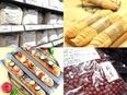 WEBデザイナー★製菓や製パンの材料・器具専門店TOMiZ/自社ECサイトの企画~反響分析まで担当!2