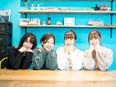 ゼロから始めるWebデザイナー★残業月10h以下/5日以上の連休OK!3