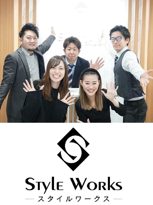 株式会社Styleの求人情報