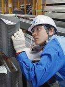 鉄鋼建材メーカーの技術スタッフ(夜勤なし/土日祝休み/昨年度賞与5ヶ月分の支給/家賃手当あり)1