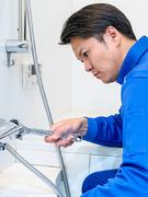 サービススタッフ◎水まわりの経験者を採用◎CMで知名度抜群の安定企業◎資格手当充実◎新規営業一切ナシ1