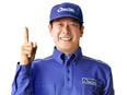サービススタッフ◎水まわりの経験者を採用◎CMで知名度抜群の安定企業◎資格手当充実◎新規営業一切ナシ2