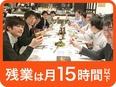 PG・SE★転職者95%が前給110%~UP|還元率最大85%|ワーク・ライフ・バランス推進認定企業3