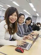 求人サイトの事務スタッフ(残業ゼロ)◎時短勤務OK ◎オフィスワークが初めての方歓迎1