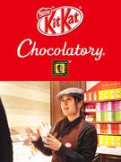【New Open】カフェスタッフ ☆手作りオリジナル「キットカット」の実演・チョコの販売など1